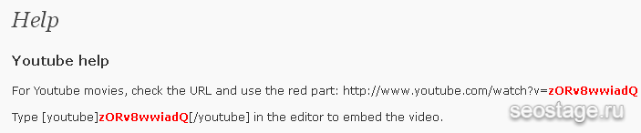 Справка плагина Video Embedder
