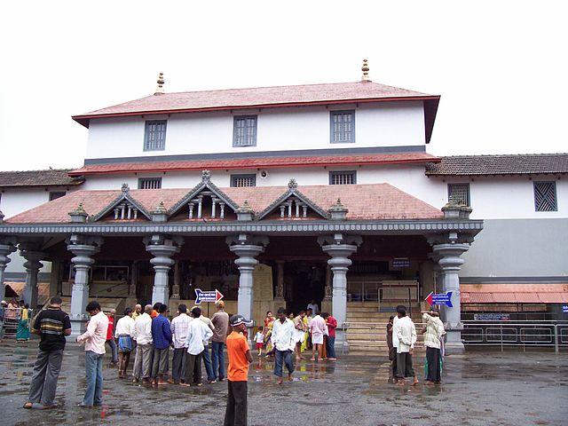 தர்மஸ்தலா