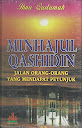 Minhajul Qashidin (sampul lama) | RBI