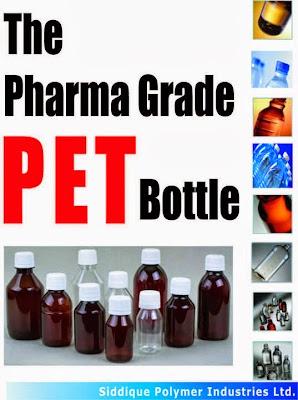Siddique plastic industries ltd.