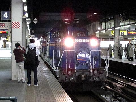 JR寝台特急「カシオペア」 札幌駅入線