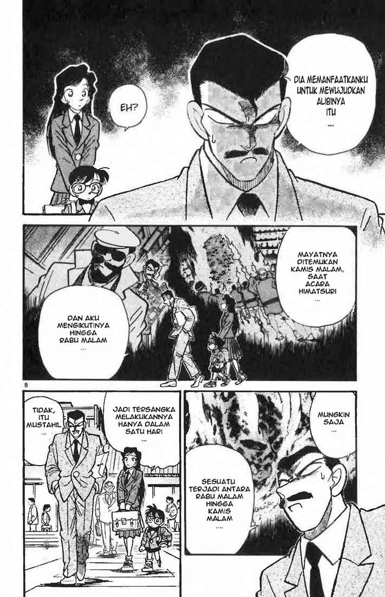 Komik detective conan 011 - alibi sempurna 12 Indonesia detective conan 011 - alibi sempurna Terbaru 7|Baca Manga Komik Indonesia|Mangacan