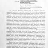 Петро Тищенко – стурбованість депутатів і відповіді посадовців