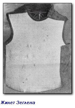 Как изобретали жилет от пуль