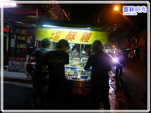 斗六中山路土地公廟 超好吃鹹酥雞