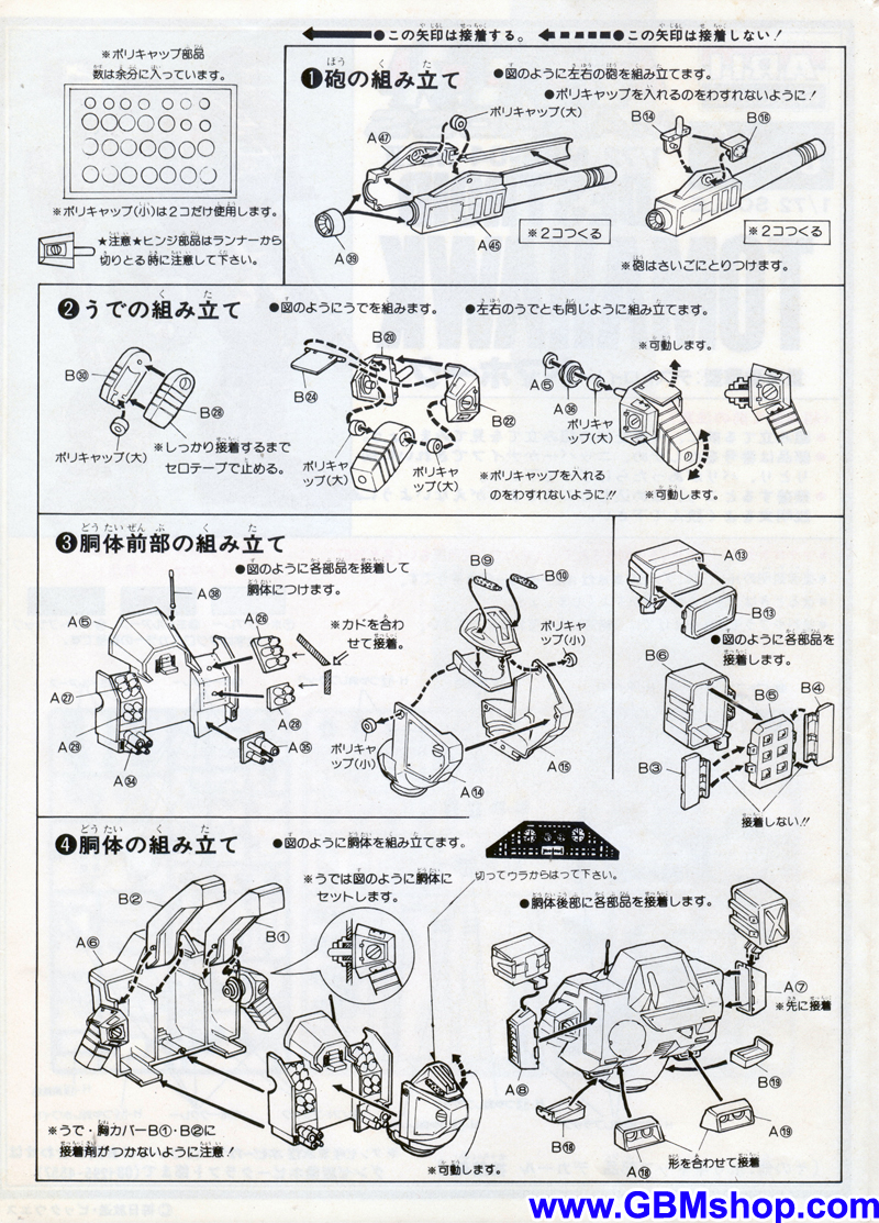 ARII 1/72 MBR-04-MKVI Destroid Tomahawk Instruction Manual Guide