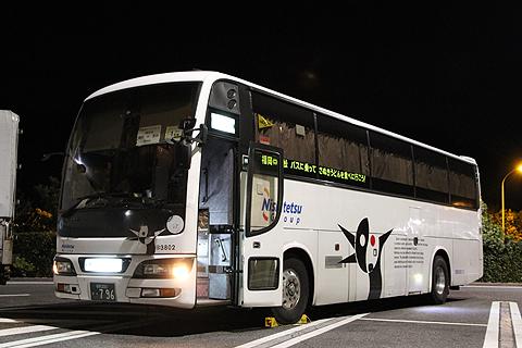 西鉄高速バス「さぬきエクスプレス福岡号」 3802 粒江PA休憩中