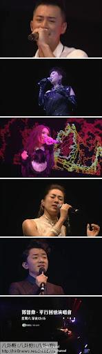 鄧智偉·平行回憶演唱會