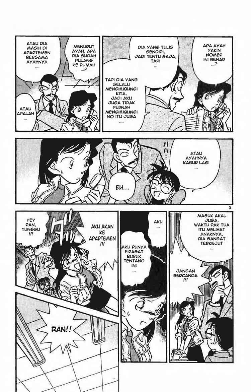 03 0001 4 Detective Conan   014 Gadis Yang Kasihan