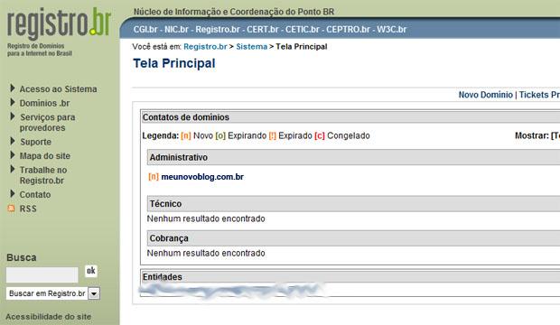 Novo domínio no Registro.br - repare no ícone com a letra n