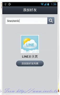 line%2520robert 1