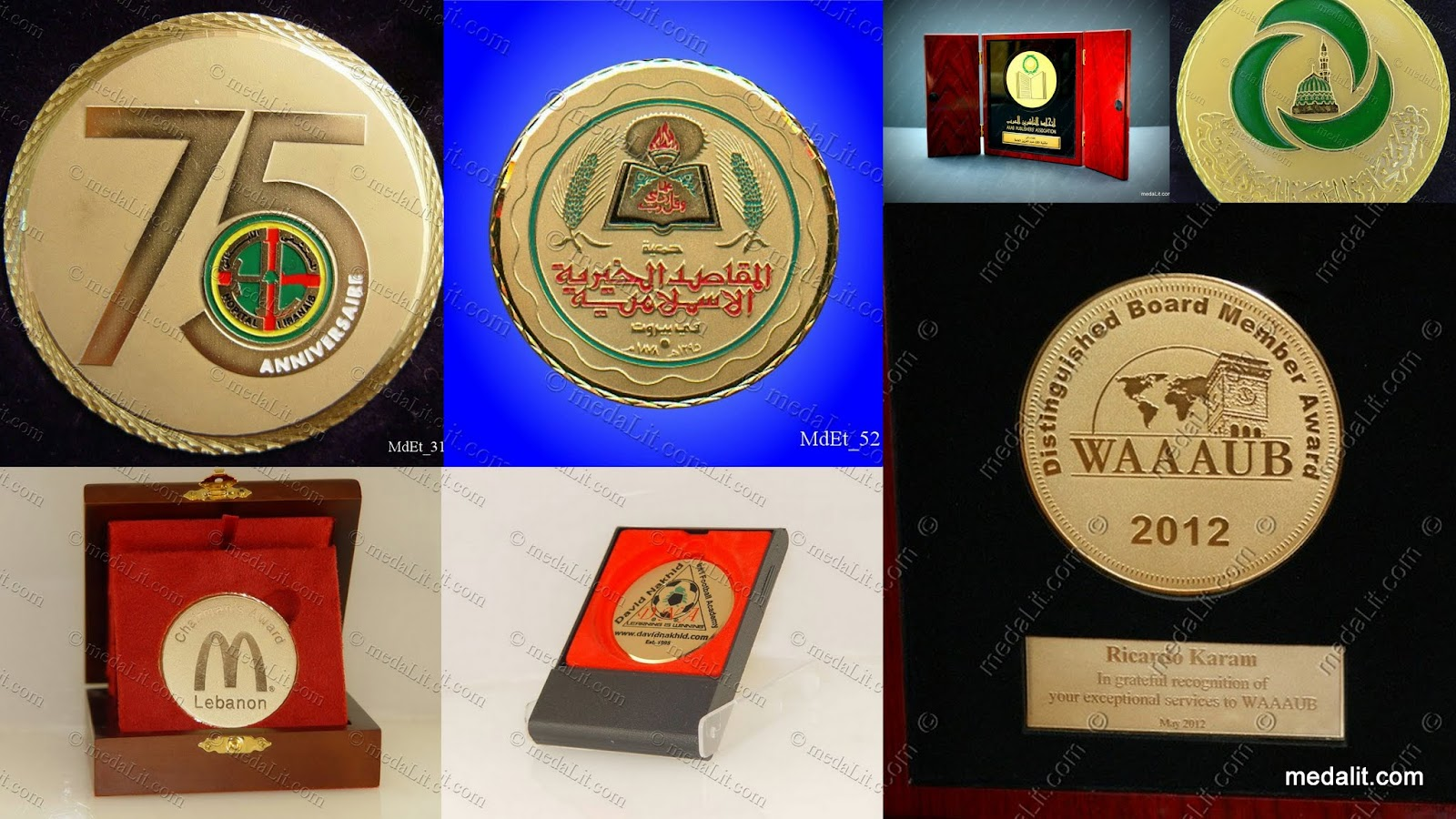 Absi Custom-Made Classic Gold-Plated Medals