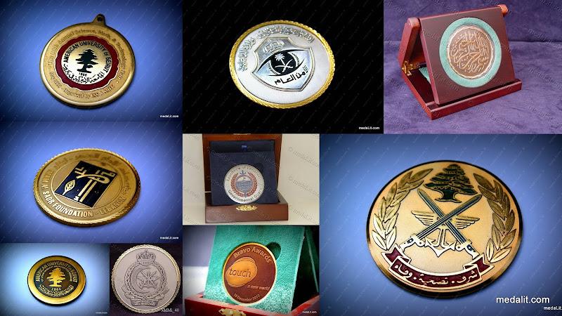 Absi Classic Medals
