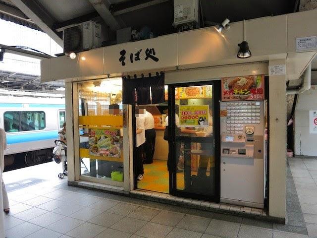 品川駅山手線電車ホームにある、そば処常盤軒