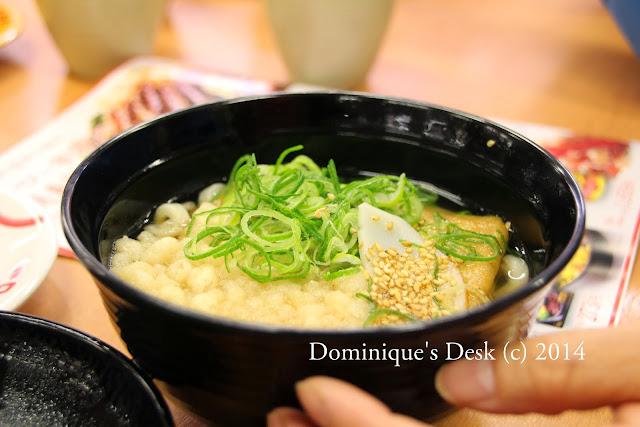 Mini bowl of udon