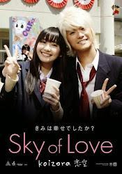 Koizora Sky Of Love - Bầu trời tình yêu