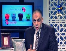 خالد عبد الله:البرادعى عجل مقدس لليبراليين