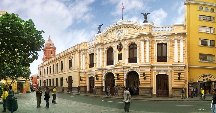 Lima la nica edificio hist rico en riesgo la casa de for Casa de correos