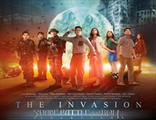 مشاهدة فيلم Shake Rattle And Roll 14 The Invasion