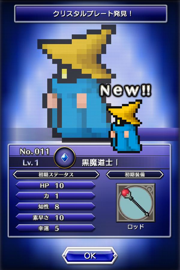 Square Enix ra mắt Final Fantasy Pictlogica 12