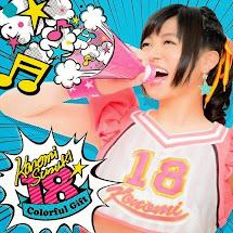 Konomi Suzuki – 18 -Colorful Gift-