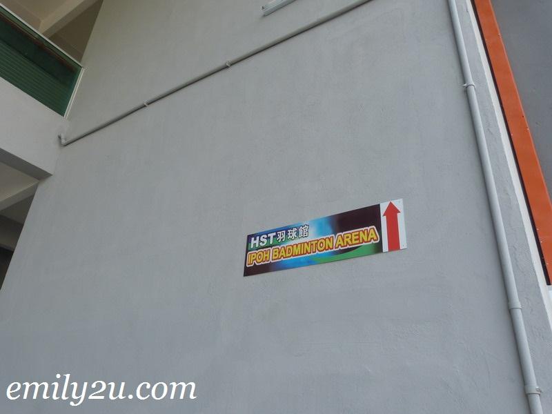 HST Ipoh Badminton Arena