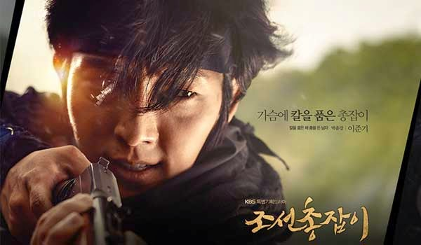 Joseon Gunman Kdrama free download streaming kdrama kmovie ost soundtrack english subtitle, indonesia subtitle HD