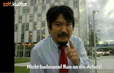 ドイツZDFによるルポタージュ。「グズグズするな、はやくやれ!」