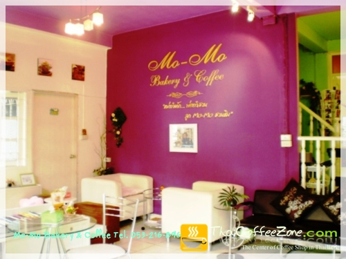 Mo Mo Bakery