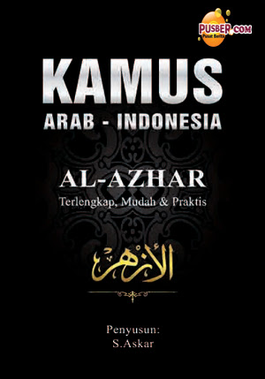Download Kamus Bahasa Arab Indonesia Gratis