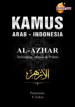 Download Kamus Bahasa Arab, kamus bahasa arab-indonesia