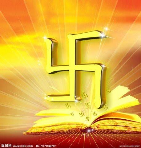 Đề mục – Trích yếu – Hướng dẫn đọc Tam Tạng Kinh Điển