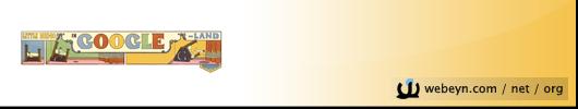 Winsor McCay banner