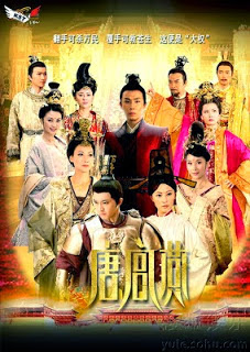 Đường Cung Yến Chi Nữ Nhân Thiên Hạ - Women Of The Tang Dynasty