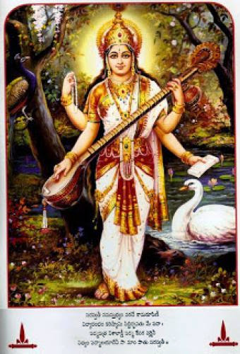 Lord Saraswathisaraswati Birthday Today