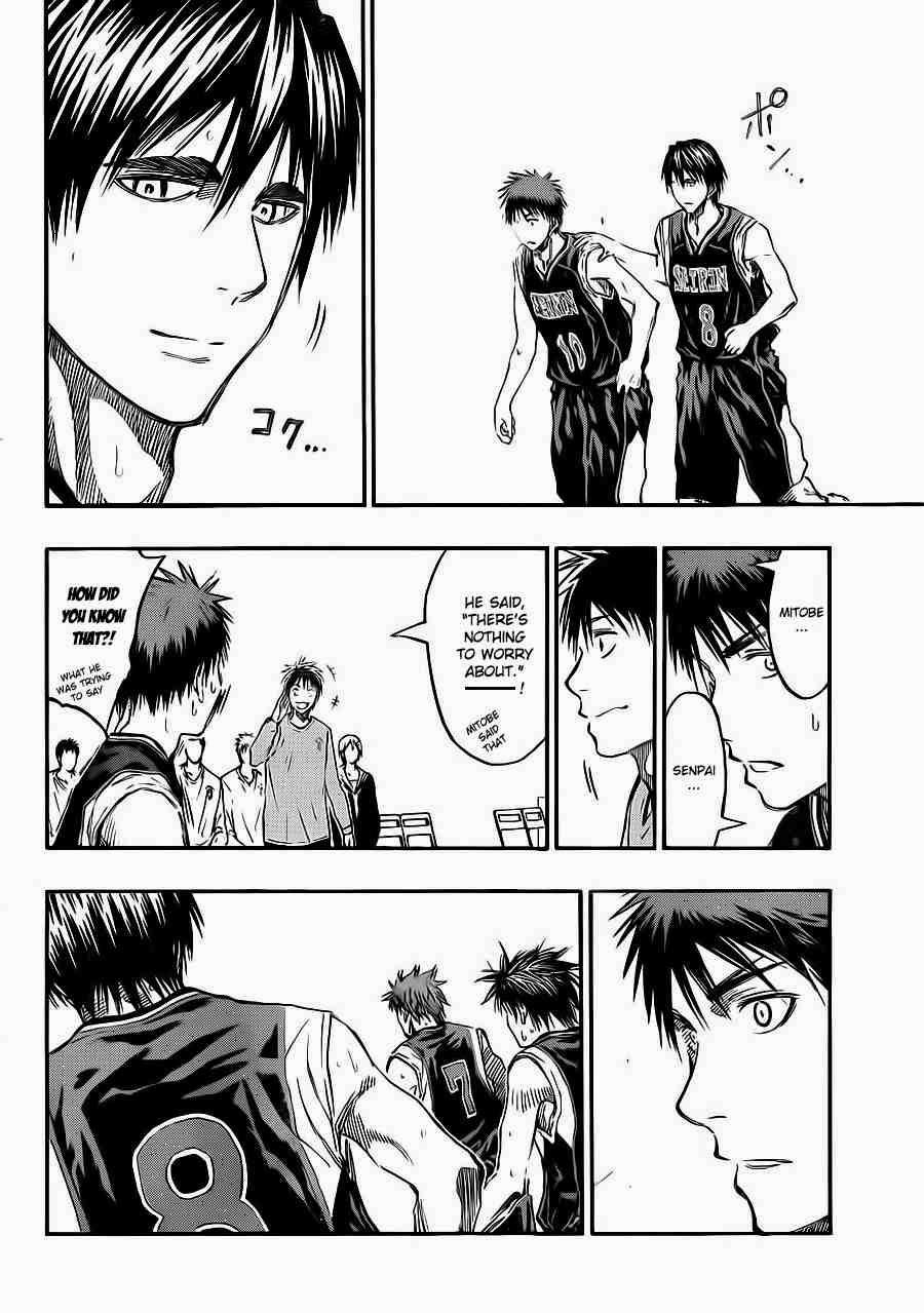 Kuroko no Basket Manga Chapter 235 - Image 11