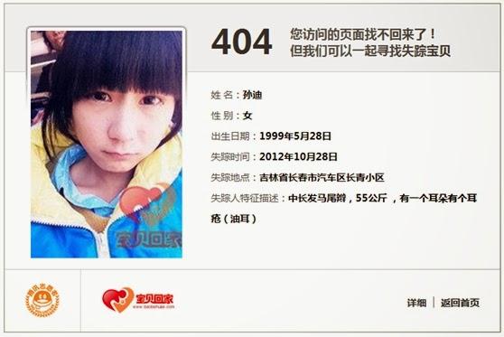 QQ空间404