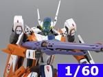 YF-25 Prophecy
