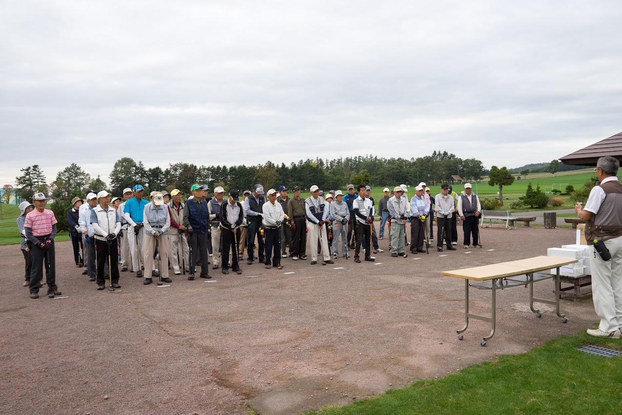高齢者を祝うパークゴルフ大会