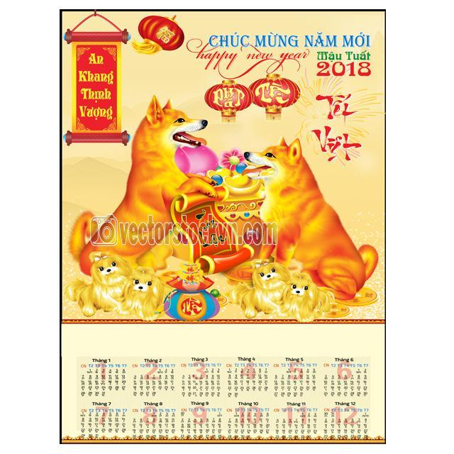Vector Lịch Tờ 12 Tháng âm lịch việt nam