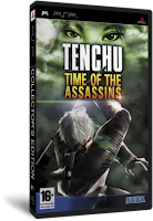 Tenchu252520-252520Time252520of252520Assassin.png