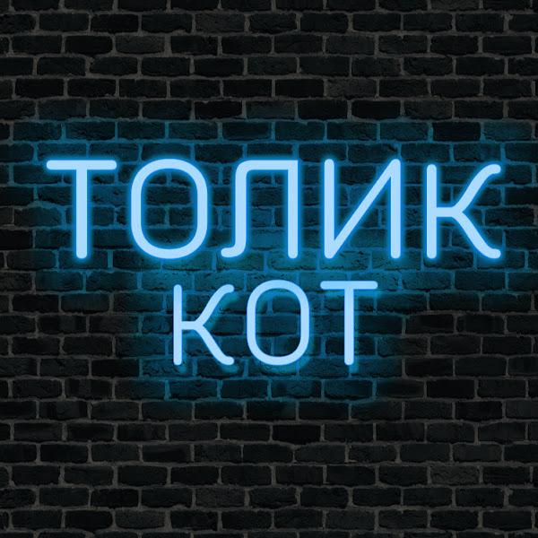 Анатолий Сушко - Мастер фотошопа