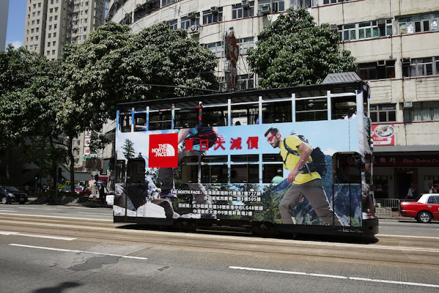 Hong Kong tram with The North Face advertisement