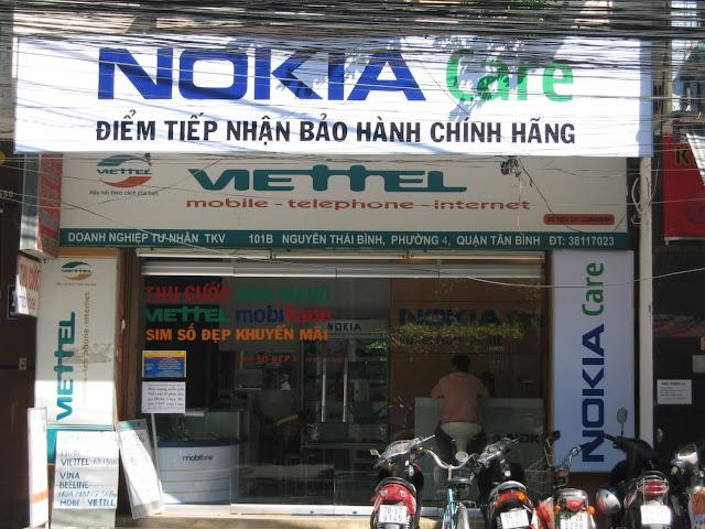 Trung tâm Nokia