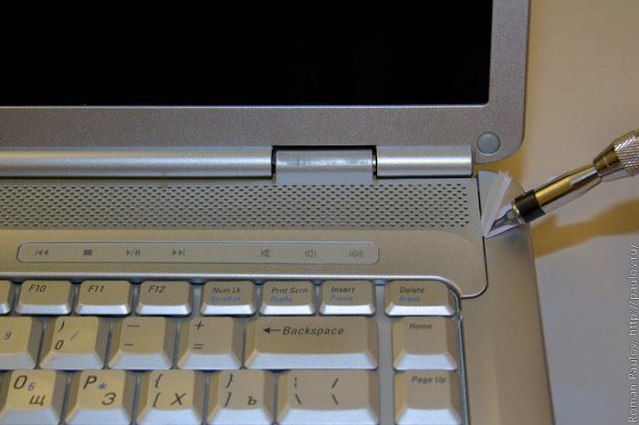 Как разобрать ноутбук Dell Inspiron 1525 11