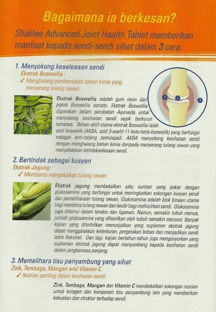 ubat sakit lutut dan sendi