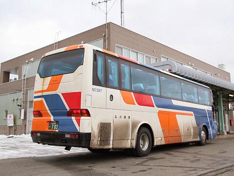 宗谷バス「特急えさし号」札幌線 ・703 リア