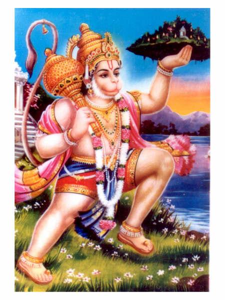 Anjaneya Vratha Pooja or Hanuman Pooja