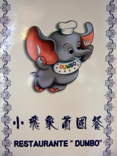 Dumbo Restaurante
