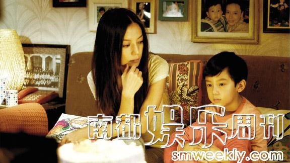 2012 [爱LOVE]_Trích đoạn Triệu Vy và Đậu Đậu uống nước trái cây | 赵薇与豆豆喝西瓜汁片段